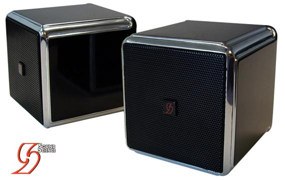 QSB USB Speaker